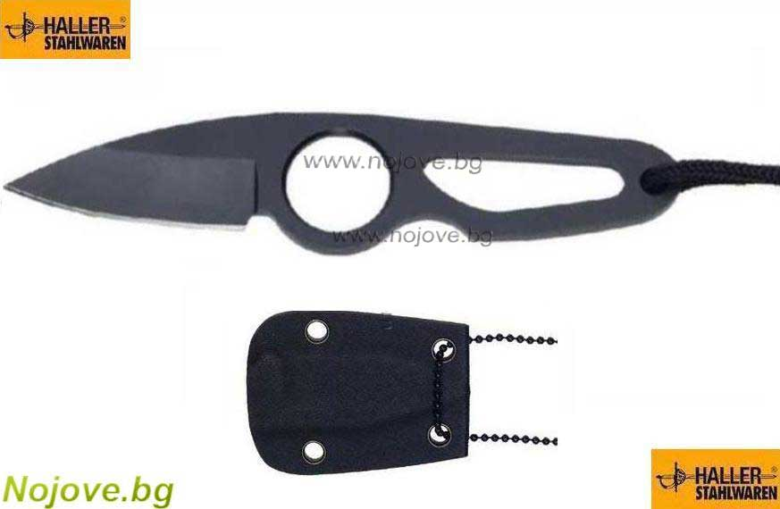 Haller Germany Neck Knife 80441, Нож за носене на врат, размер на острието: 6 см., Халер Германия 80441