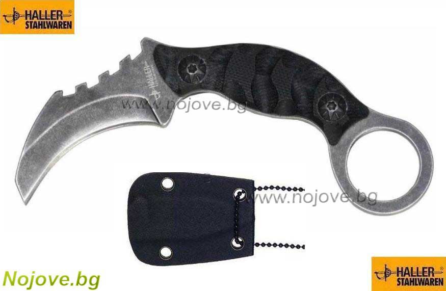 Haller Germany Neck Knife 80445, Нож за носене на врат, размер на острието: 5.0 см., Халер Германия 80445